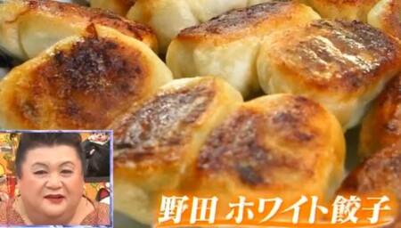 マツコの知らない世界SP 餃子vs焼売の世界で話題の餃子&アレンジレシピ一覧 野田ホワイト餃子