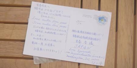ラジエーションハウス2 八嶋智人のオープニング&エンディングナレーションまとめ 第1話 一枚の手紙