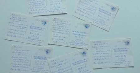 ラジエーションハウス2 八嶋智人のオープニング&エンディングナレーションまとめ 第1話 七枚の手紙