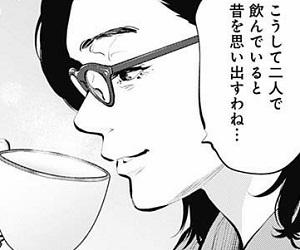 ラジエーションハウス2 大森渚先生(和久井映見)のドラマ版と漫画原作の比較 コーヒーを飲む大森院長