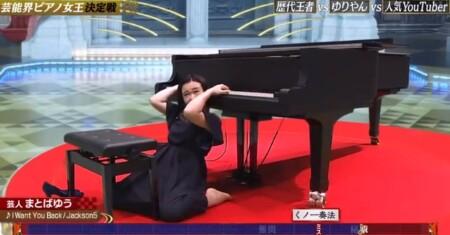 TEPPEN ピアノ2020秋の出演者と結果を総まとめ。まとばゆうのフリーステージ