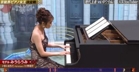 TEPPEN ピアノ2020秋の出演者と結果を総まとめ。みうらうみのフリーステージ