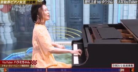 TEPPEN ピアノ2020秋の出演者と結果を総まとめ。ハラミちゃんのフリーステージ