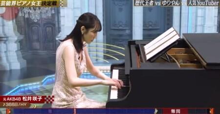 TEPPEN ピアノ2020秋の出演者と結果を総まとめ。松井咲子のフリーステージ