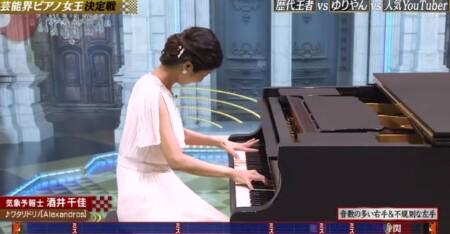 TEPPEN ピアノ2020秋の出演者と結果を総まとめ。酒井千佳のフリーステージ