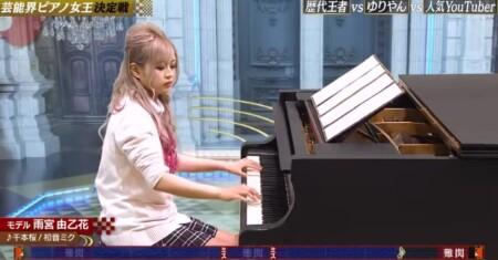 TEPPEN ピアノ2020秋の出演者と結果を総まとめ。雨宮由乙花のフリーステージ