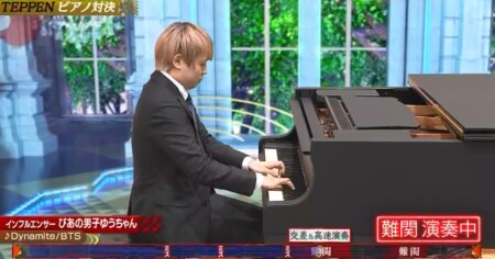 TEPPEN ピアノ2021秋の出演者と結果を総まとめ。ぴあの男子ゆうちゃんのフリーステージ