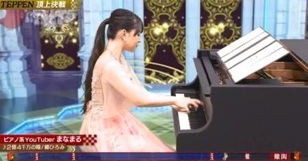 TEPPEN ピアノ2021秋の出演者と結果を総まとめ。まなまるのフリーステージ