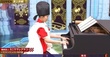 TEPPEN ピアノ2021秋の出演者と結果を総まとめ。カニササレアヤコのフリーステージ