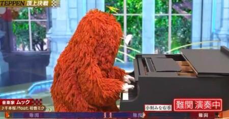 TEPPEN ピアノ2021秋の出演者と結果を総まとめ。ムックのフリーステージ