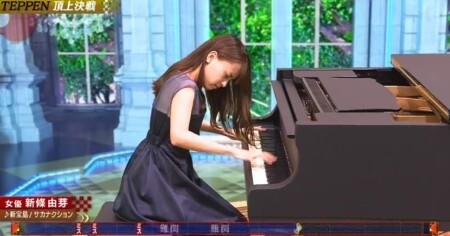 TEPPEN ピアノ2021秋の出演者と結果を総まとめ。新條由芽のフリーステージ