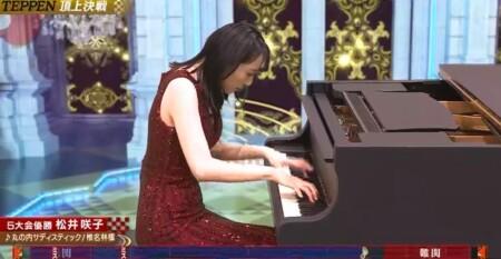 TEPPEN ピアノ2021秋の出演者と結果を総まとめ。松井咲子のフリーステージ